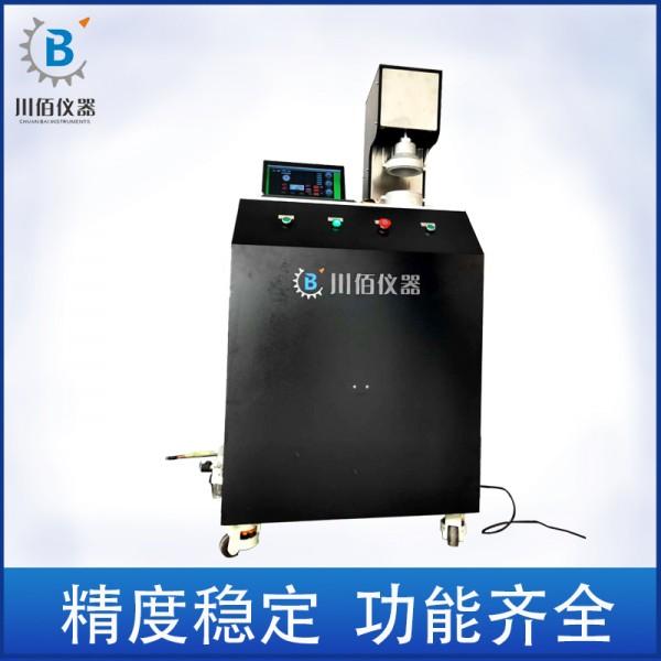 微机控制口罩过滤颗粒测试仪口罩熔喷布颗粒物过滤效率检测仪