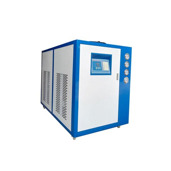 冷油专用油浸式变压1000千伏安 变压器专用冷油机