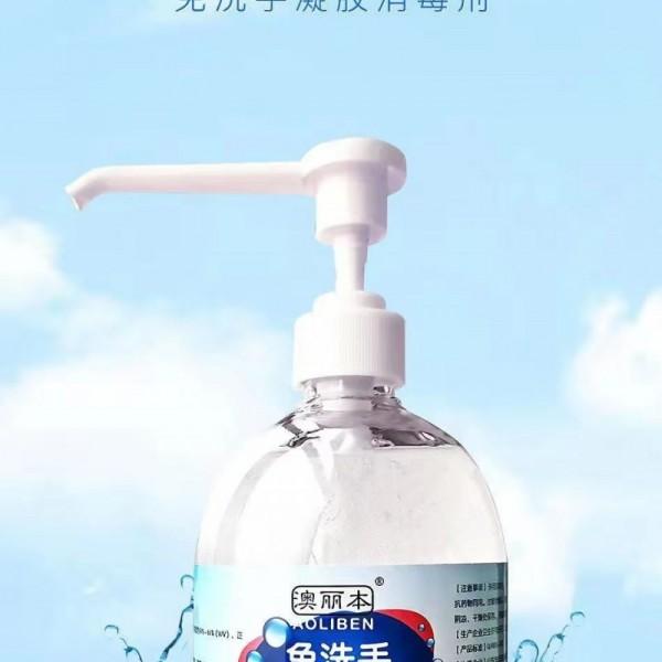 免洗手凝胶消毒剂 生产厂家