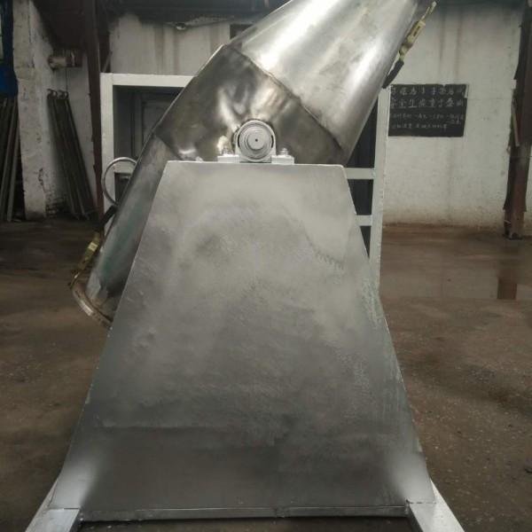 山东金富民不锈钢双锥式添加剂混合机