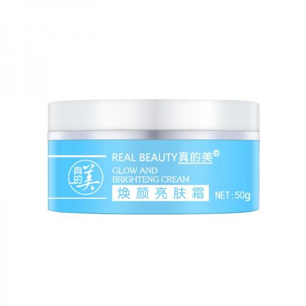 化妆品|护肤品|面膜|中药祛斑霜