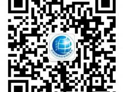 2020全球防疫物资采购交易会将于8月7-9日广东佛山开幕