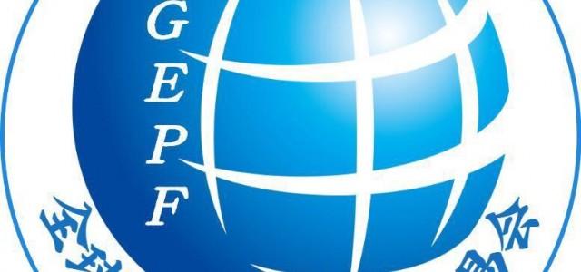 2020全球防疫物资采购交易将8月7-9广东潭洲会展中心举行