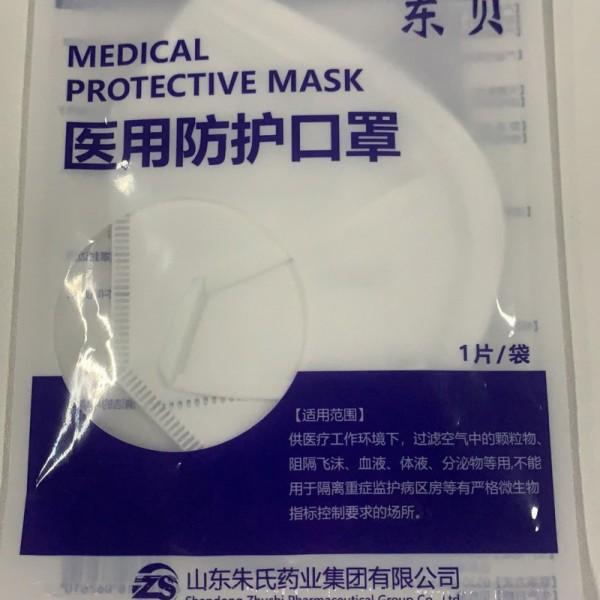 商务部白名单资质齐全防疫物质口罩防护服供应