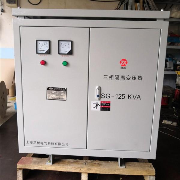 SG-150KVA三相隔离变压器380v变220v干式变压器