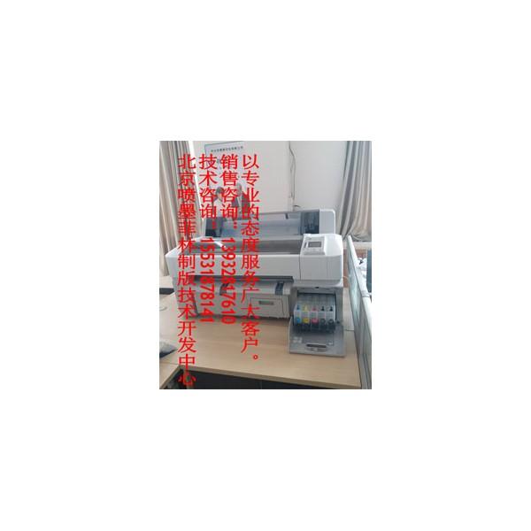 喷墨菲林机610mm菲林机胶片打印机