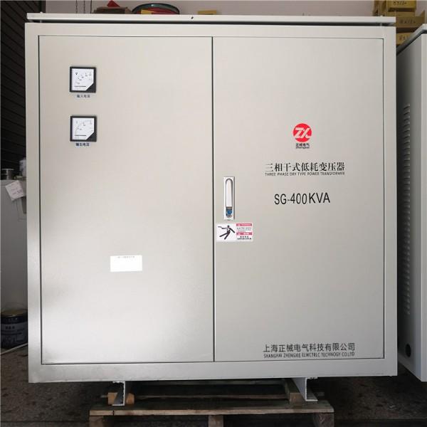 SG-200KVA三相隔离变压器380v变220v干式变压器