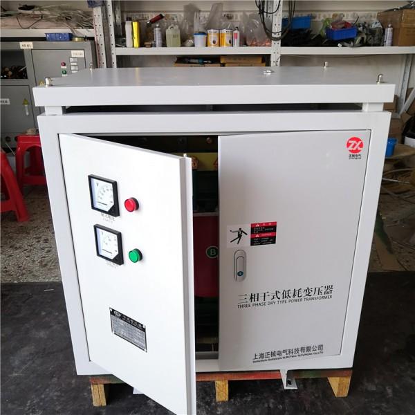 SG-250KVA三相隔离变压器380v变220v干式变压器