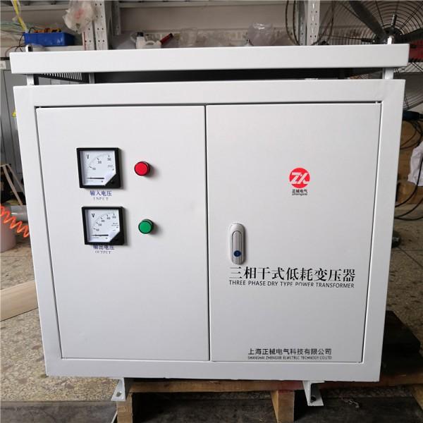 SG-300KVA三相隔离变压器380v变220v干式变压器