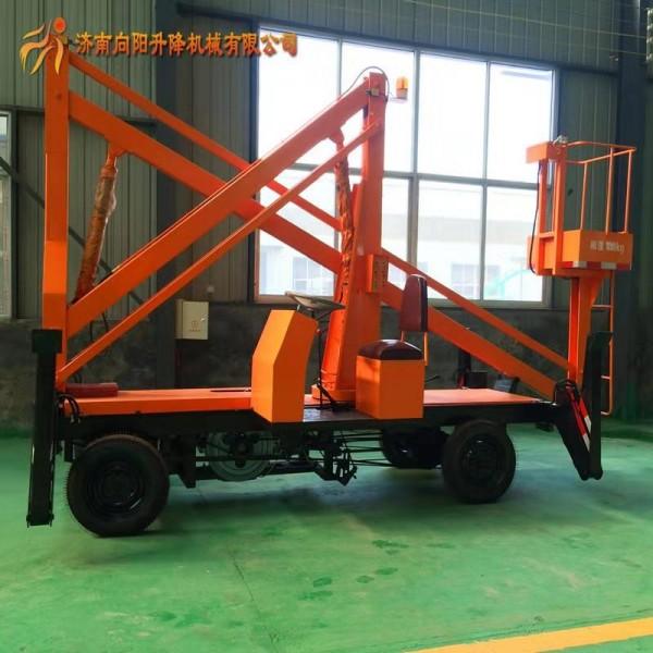 移动10-14米曲臂式升降机电动直臂伸缩式高空作业平台
