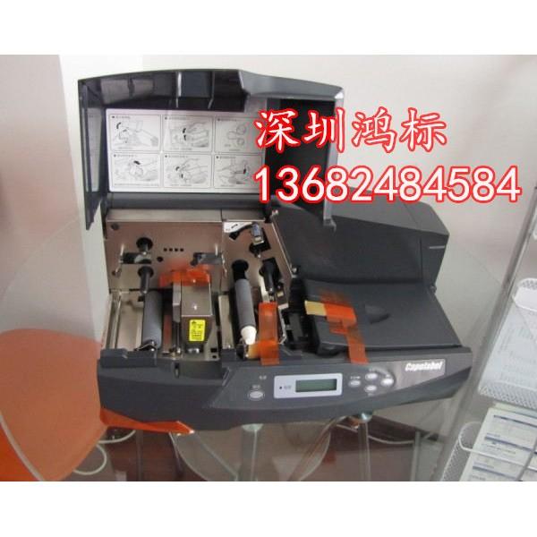 丽标线缆标牌打字机M-300色带