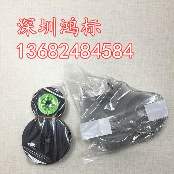日本MAX原装色带芯LM-IR50B
