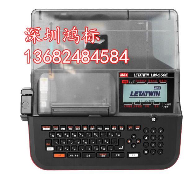 LETATWINLM-550A/PC高速微电脑线号机