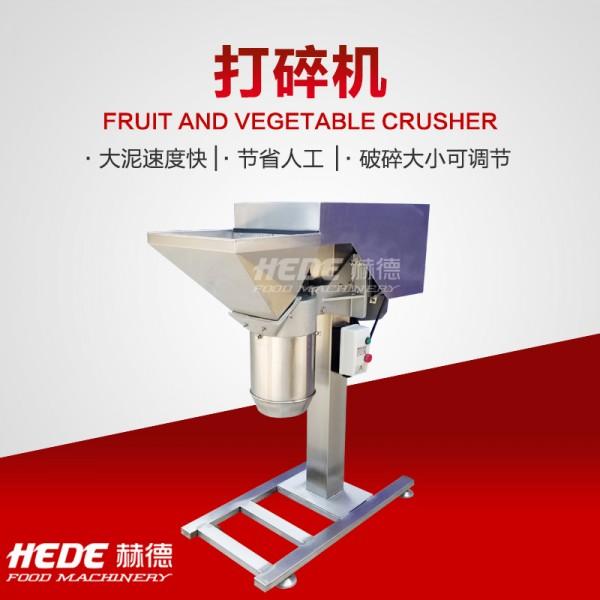 赫德供应 蔬菜鲜果粉碎机 黄豆酱辣椒酱加工设备大姜大蒜切碎机