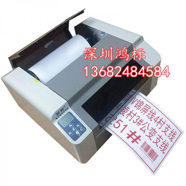 普贴标牌机T3200线缆宽幅铭牌印字机