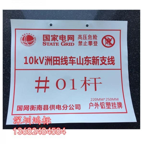 宽幅不干胶PVC标签纸代打户外电力标贴