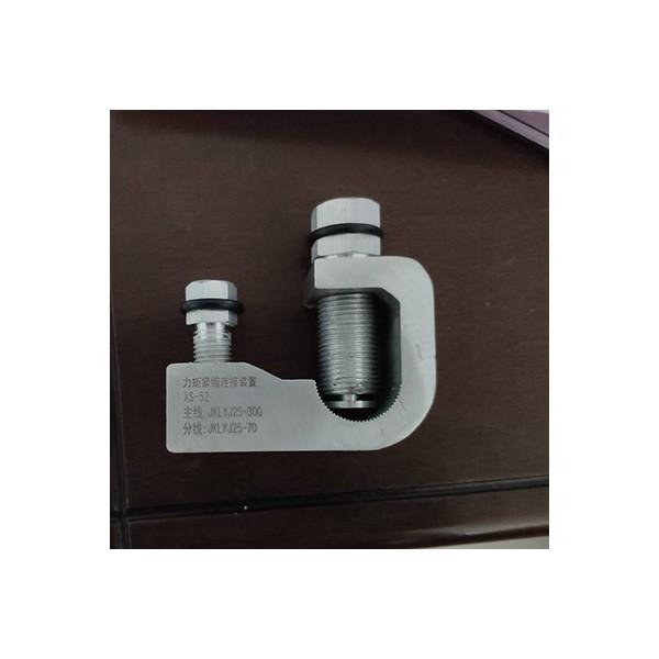 铝合金计量接引式力矩紧锁连接超能分流装置F电表箱接线夹