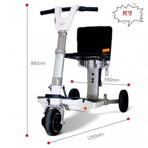 行李箱电动代步车男女行李箱折叠电动车迷你旅行箱包电动自行车