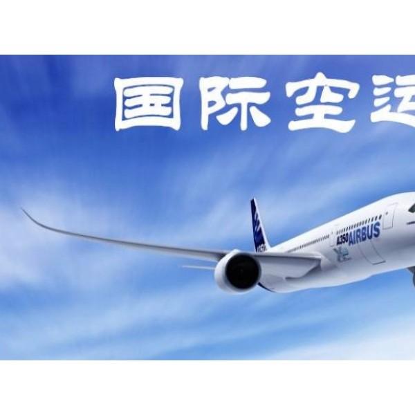 香港到FOR巴西福特莱萨空运价格