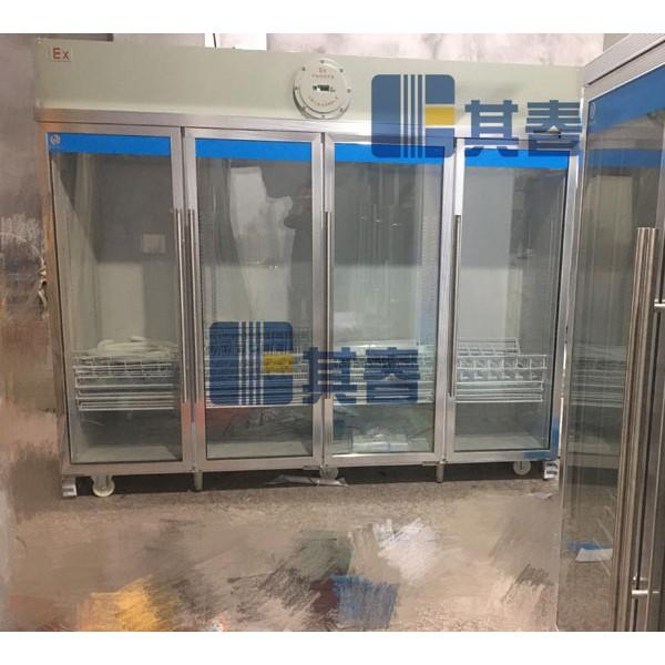 防爆冷藏柜BL-L2360CF4M大容量试剂存放冷藏防爆冰箱