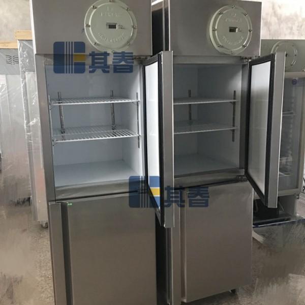 双温冷藏200升冷冻200升不锈钢防爆冰箱定做400升
