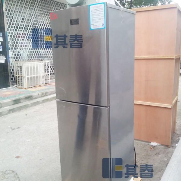 实验室用双温防爆冰箱BL-LS230CD化学试剂存放防爆冰箱