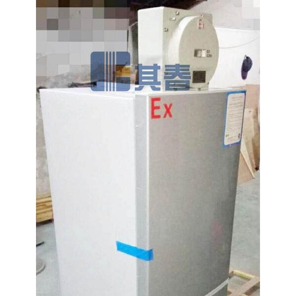 厂家供应双温防爆冰箱BL-LS160CD立式防爆冷藏冷冻冰箱