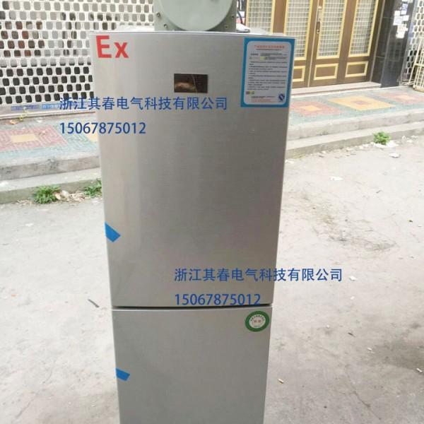 双门直冷式BL-LS280CD双温实验室用防爆冰箱制造商