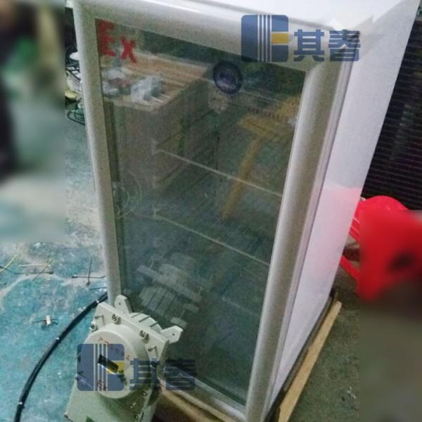 低温防爆冷藏冰箱BL-LD160C化工厂防爆冰箱