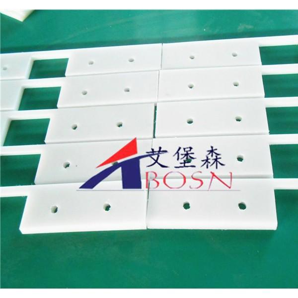 HDPE耐磨刮板A高分子聚乙烯输送机塑料刮板刮刀