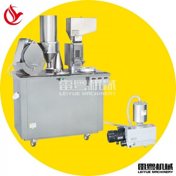 新CGN-208D胶囊充填机