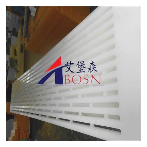 吸水箱盖板A东光吸水箱盖板A聚乙烯吸水箱专用滤水板厂家