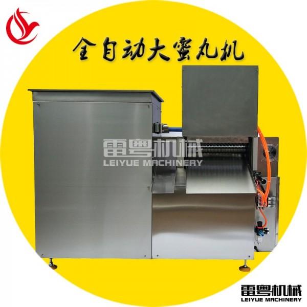 ZW90D大蜜丸机
