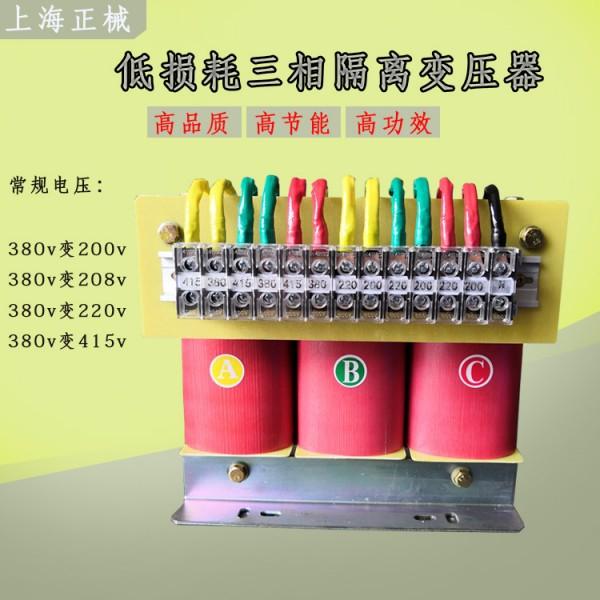 60KVA三相变压器380v变200隔离变压器