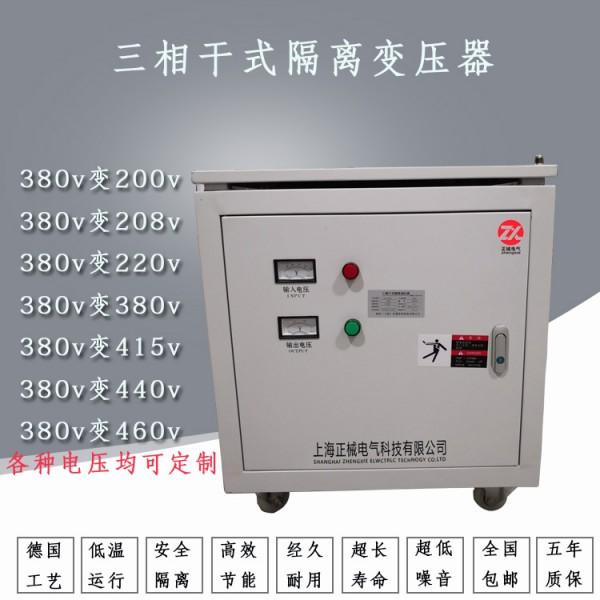 80kva三相变压器380v变208v隔离干式变压器