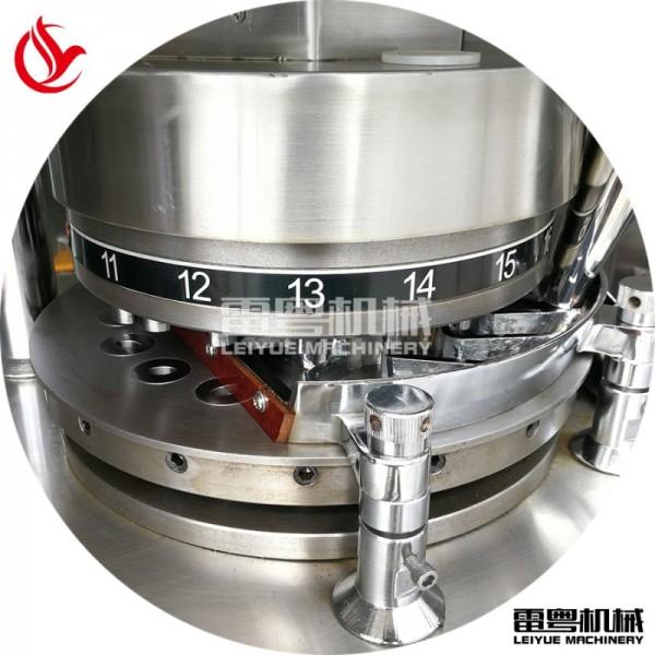 XYP-33旋转式压片机