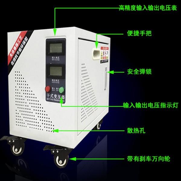 SBK-100KVA三相变压器380v变415干式变压器