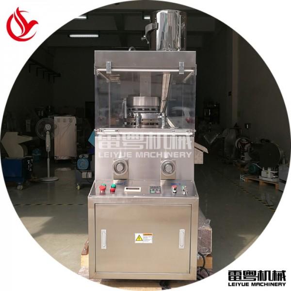 ZP25D 旋转式压片机