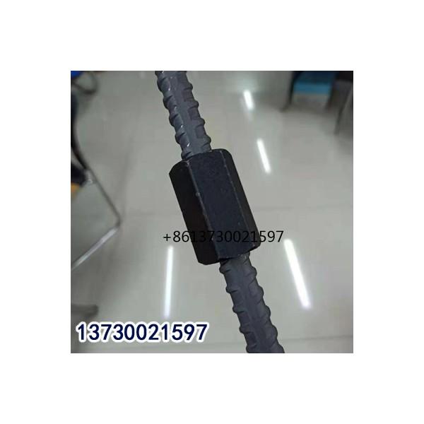 930MPA屈服强度 精轧螺纹钢M32