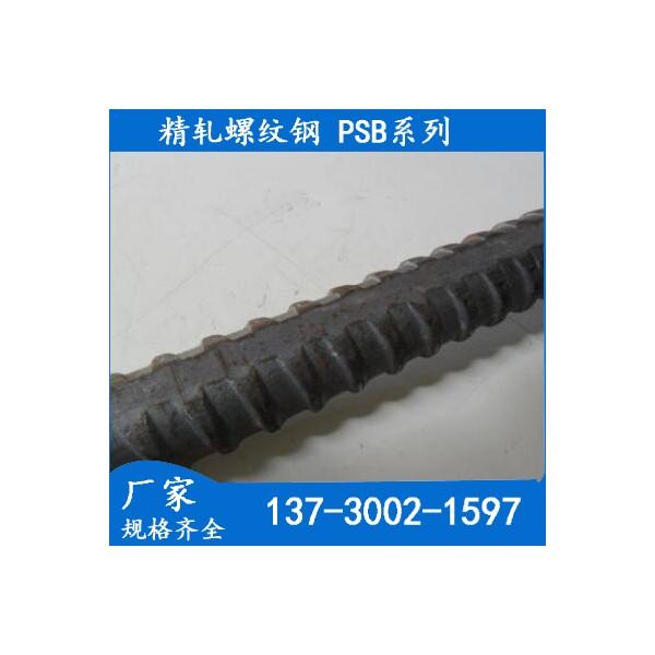 抗浮锚杆 PSB830M32 精轧螺纹钢