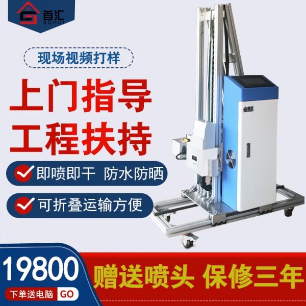 UV墨水台湾进口原料适用于爱普生喷头UV打印机墨水软性硬性