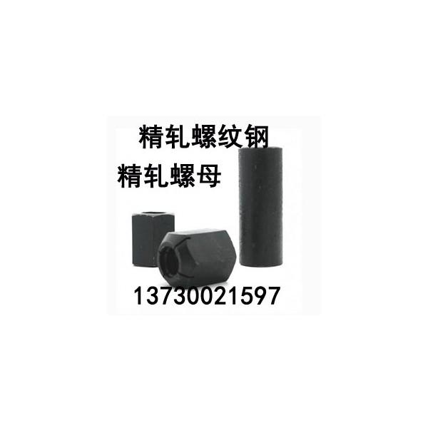 桥梁钢筋PSB930 高强度T型扣丝杠 精轧螺纹钢