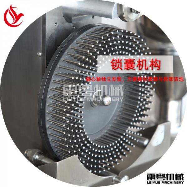 高效的胶囊充填设备--新CGN-208D胶囊充填机