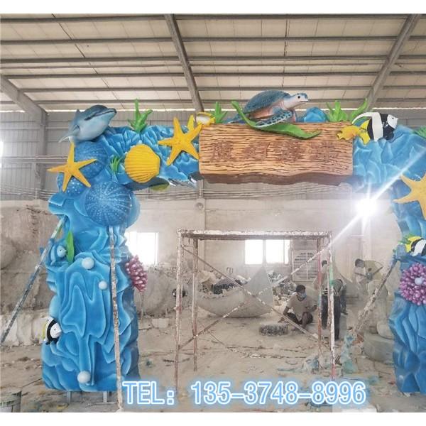 清远小区景观玻璃钢海洋门头造型雕塑源头工厂