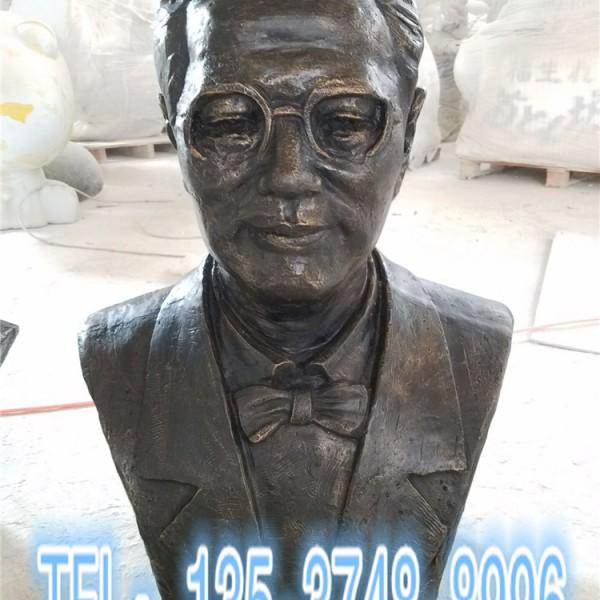 惠州中学操场景观摆件仿古铜名人胸像雕塑玻璃钢