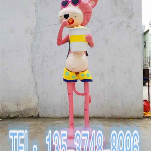 浙江万达广场景观美陈雕塑供应商玻璃钢粉红顽皮豹卡通