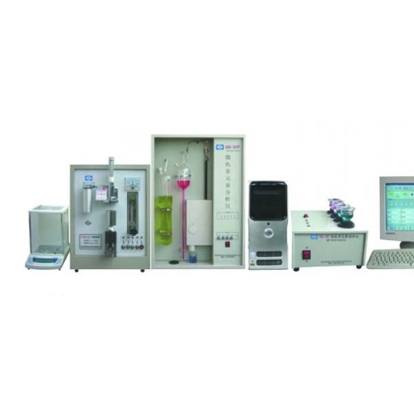 生铁五大元素分析仪,铸件化验仪器