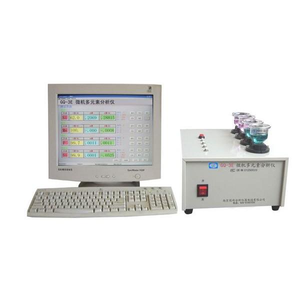 铝合金分析仪,铝合金化验仪器,铝合金化验设备