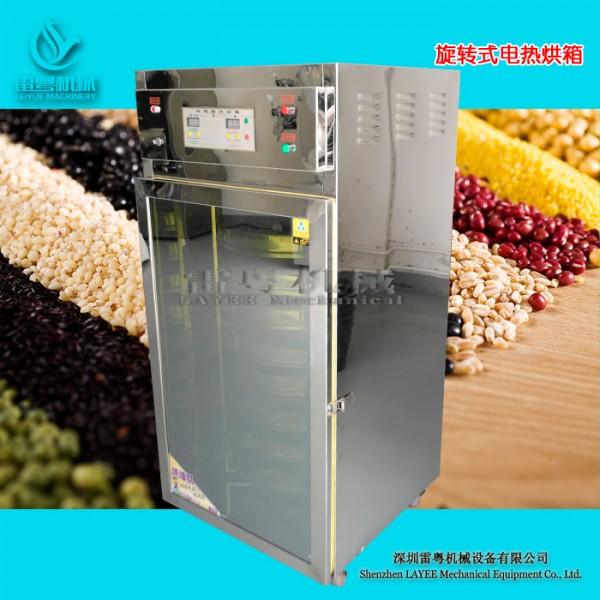 深圳旋转式烤箱