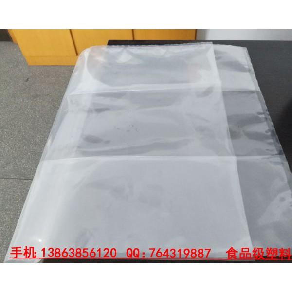 25公斤食品级塑料袋生产企业-提供SC食品级生产许可证书